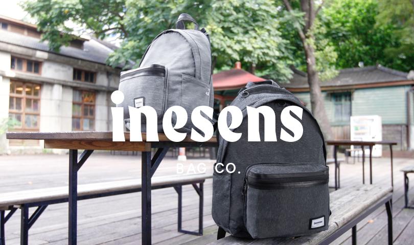 Inesens